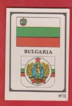 Bulgaria Badge 76